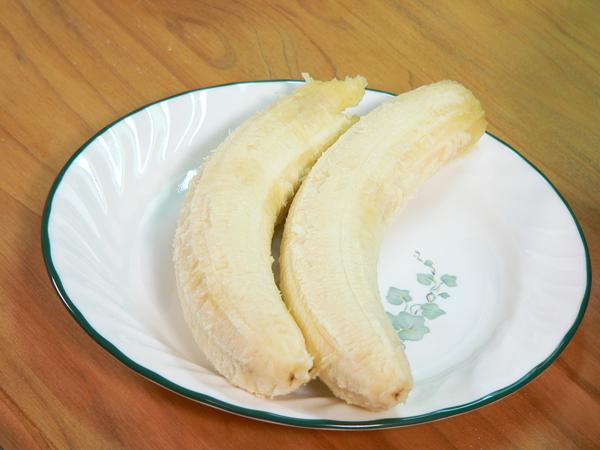 Peel the bananas.